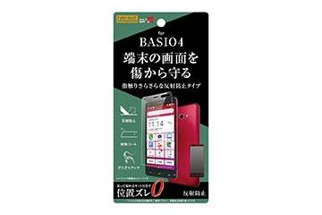 【BASIO4/かんたんスマホ2】フィルム さらさらタッチ 指紋 反射防止