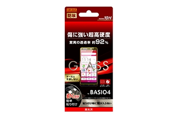 【BASIO4/かんたんスマホ2】ガラスフィルム 防埃 10H 光沢 ソーダガラス