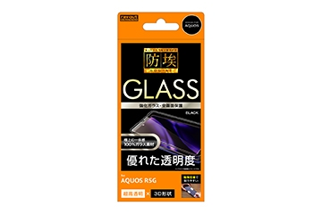 【AQUOS R5G】ガラスフィルム 防埃 3D 10H アルミノシリケート 全面保護 光沢 /ブラック