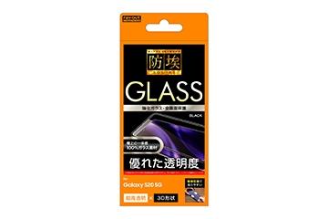 【Galaxy S20 5G】ガラスフィルム 防埃 3D 10H アルミノシリケート 全面保護 光沢 /ブラック