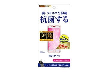 【Apple iPhone SE(第2世代)/iPhone 8/iPhone 7/iPhone 6s/iPhone 6】フィルム 指紋防止 光沢 抗ウイルス