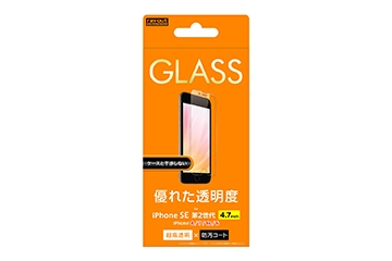 【Apple iPhone SE(第2世代)/iPhone 8/iPhone 7/iPhone 6s/iPhone 6】ガラスフィルム 10H 光沢 ソーダガラス