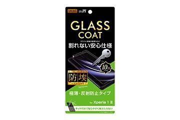 【Xperia 1 II】フィルム 10H ガラスコート 反射防止