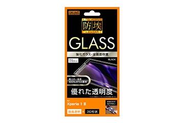 【Xperia 1 II】ガラスフィルム 防埃 3D 10H アルミノシリケート 全面保護 光沢 /ブラック