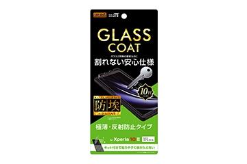 【Xperia 10 II】フィルム 10H ガラスコート 反射防止