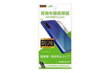 【Galaxy A41】フィルム 背面 TPU 反射防止 衝撃吸収 カメラレンズフィルム付