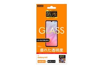 【Galaxy A41】ガラスフィルム 防埃 10H 光沢 ソーダガラス
