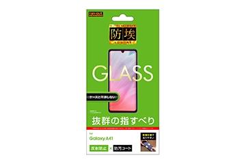 【Galaxy A41】ガラスフィルム 防埃 10H 反射防止 ソーダガラス
