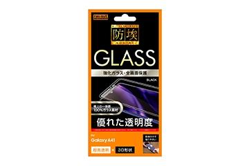 【Galaxy A41】ガラスフィルム 防埃 3D 10H アルミノシリケート 全面保護 光沢 /ブラック
