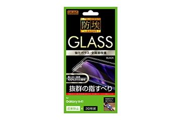 【Galaxy A41】ガラスフィルム 防埃 3D 10H アルミノシリケート 全面保護 反射防止 /ブラック