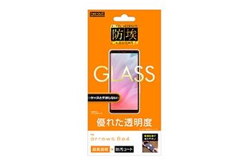 【arrows Be4】ガラスフィルム 防埃 10H 光沢 ソーダガラス