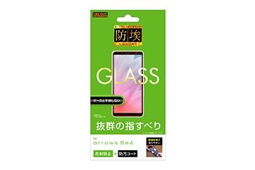 【arrows Be4】ガラスフィルム 防埃 10H 反射防止 ソーダガラス