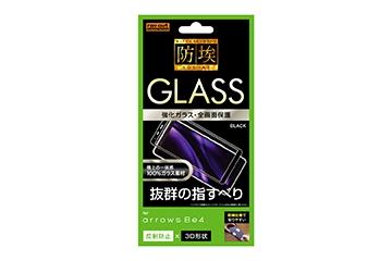 【arrows Be4】ガラスフィルム 防埃 3D 10H アルミノシリケート 全面保護 反射防止 /ブラック