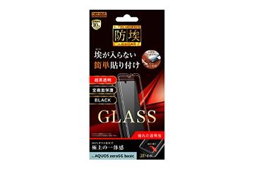 【AQUOS zero5G basic/AQUOS zero5G basic DX】ガラスフィルム 防埃 3D 10H アルミノシリケート 全面保護 光沢 /ブラック
