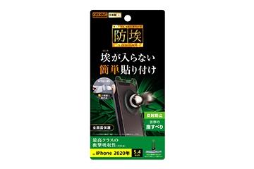 【iPhone 12 mini】フィルム 衝撃吸収 反射防止