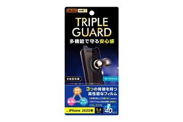 【iPhone 12 mini】フィルム 5H 衝撃吸収 ブルーライトカット アクリルコート 高光沢