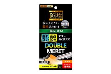 【iPhone 12 mini】フィルム 10H ガラスコート 高光沢