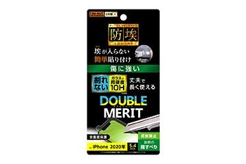 【iPhone 12 mini】フィルム 10H ガラスコート 反射防止