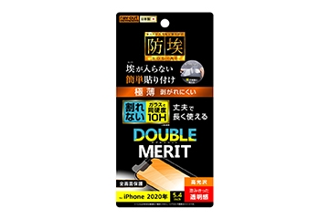 【iPhone 12 mini】フィルム 10H ガラスコート 極薄 高光沢