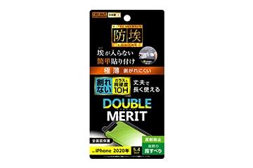 【iPhone 12 mini】フィルム 10H ガラスコート 極薄 反射防止
