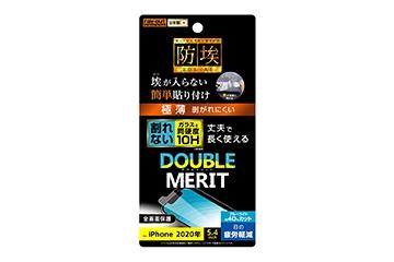【iPhone 12 mini】フィルム 10H ガラスコート 極薄 ブルーライトカット