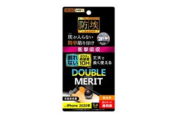 【iPhone 12 mini】フィルム 10H ガラスコート 衝撃吸収 高光沢
