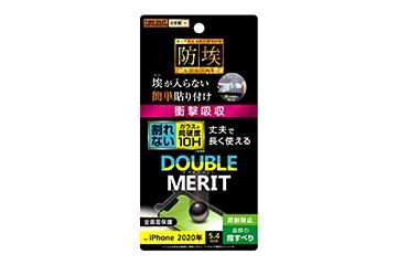 【iPhone 12 mini】フィルム 10H ガラスコート 衝撃吸収 反射防止