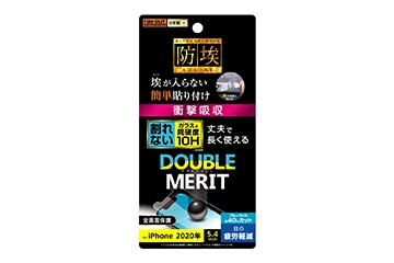 【iPhone 12 mini】フィルム 10H ガラスコート 衝撃吸収 ブルーライトカット