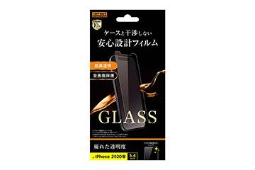 【iPhone 12 mini】ガラスフィルム 10H 光沢 ソーダガラス