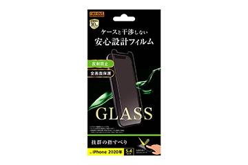 【iPhone 12 mini】ガラスフィルム 10H 反射防止 ソーダガラス