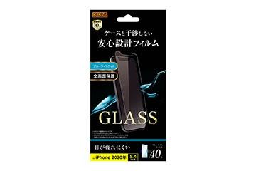 【iPhone 12 mini】ガラスフィルム 10H ブルーライトカット ソーダガラス
