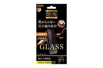 【iPhone 12 mini】ガラスフィルム 防埃 10H 光沢 ソーダガラス