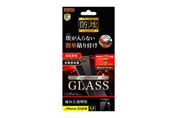 【iPhone 12 mini】ガラスフィルム 防埃 10H 光沢 レシーバーネット付