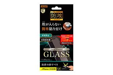 【iPhone 12 mini】ガラスフィルム 防埃 10H 反射防止 レシーバーネット付