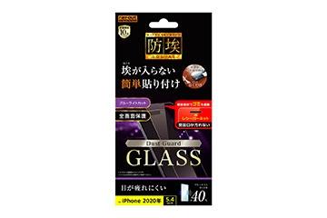 【iPhone 12 mini】ガラスフィルム 防埃 10H ブルーライトカット レシーバーネット付