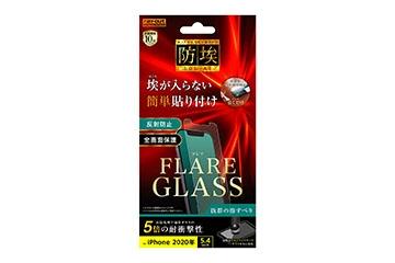 【iPhone 12 mini】ガラスフィルム 防埃 三次強化 10H アルミノシリケート 反射防止