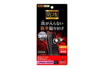 【iPhone 12/12 Pro】フィルム 衝撃吸収 光沢