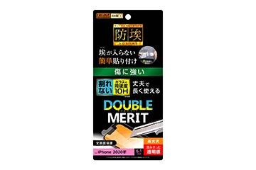 【iPhone 12/12 Pro】フィルム 10H ガラスコート 高光沢