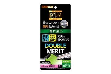 【iPhone 12/12 Pro】フィルム 10H ガラスコート 反射防止