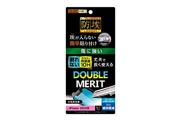 【iPhone 12/12 Pro】フィルム 10H ガラスコート ブルーライトカット