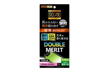 【iPhone 12/12 Pro】フィルム 10H ガラスコート 極薄 反射防止