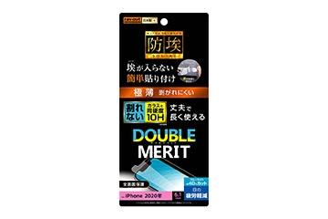 【iPhone 12/12 Pro】フィルム 10H ガラスコート 極薄 ブルーライトカット