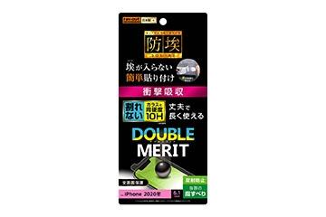 【iPhone 12/12 Pro】フィルム 10H ガラスコート 衝撃吸収 反射防止