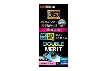 【iPhone 2020 6.1inch】フィルム 10H ガラスコート 衝撃吸収 ブルーライトカット
