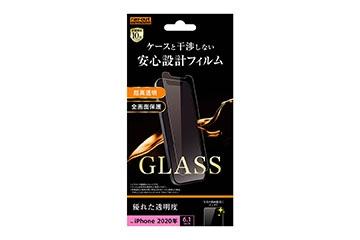 【iPhone 12/12 Pro】ガラスフィルム 10H 光沢 ソーダガラス