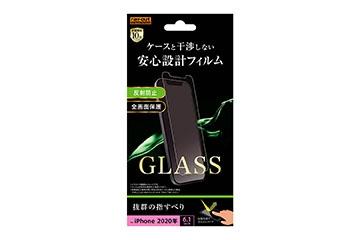 【iPhone 12/12 Pro】ガラスフィルム 10H 反射防止 ソーダガラス