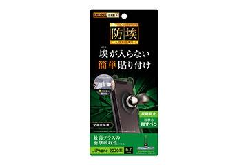 【iPhone 12 Pro Max】フィルム 衝撃吸収 反射防止
