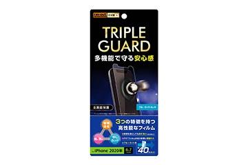 【iPhone 12 Pro Max】フィルム 5H 衝撃吸収 ブルーライトカット アクリルコート 高光沢
