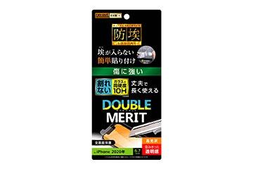 【iPhone 12 Pro Max】フィルム 10H ガラスコート 高光沢