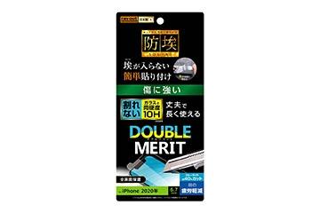【iPhone 12 Pro Max】フィルム 10H ガラスコート ブルーライトカット